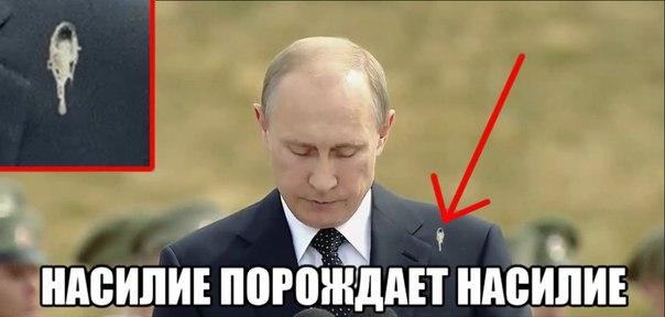 Россия развернула в Сирии артиллерию и наземное вооружение, - Нуланд - Цензор.НЕТ 1630