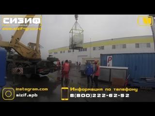 завод ГОРЛЭТЕХ(Такелаж новых ЧПУ станков)
