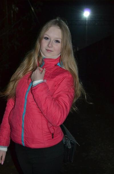 Екатерина Леонова, 25 июня , Новосибирск, id157471267