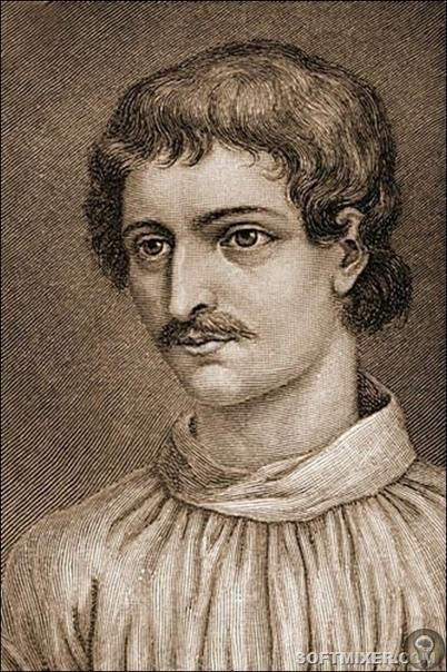 Загадки процесса Джордано Бруно 17 февраля 1600 года в Риме на площади Цветов был разведен костер для «мученика науки» Джордано Бруно. История Бруно схожа с лихо закрученным детективом, который