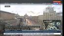 Новости на Россия 24 Температура в Москве в ночь на 17 декабря побила исторический рекорд