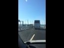 Крымский мост.🌊