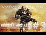 ПЫЩ ПЫЩ (Section 8: Prejudice) #3