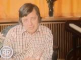 Любимая музыка Раймонда Паулса (1976)