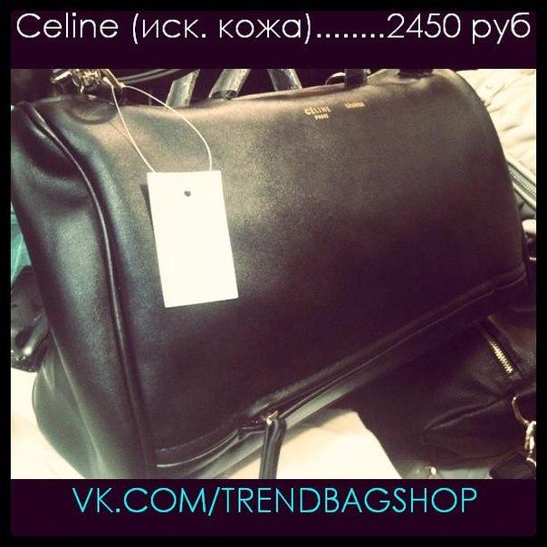 копии брендов, дизайнерские сумки.