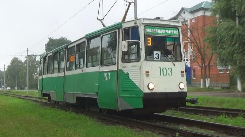 Трамвай 71-605А №103 с маршрутом №3 Конькобежный Центр - Голутвин