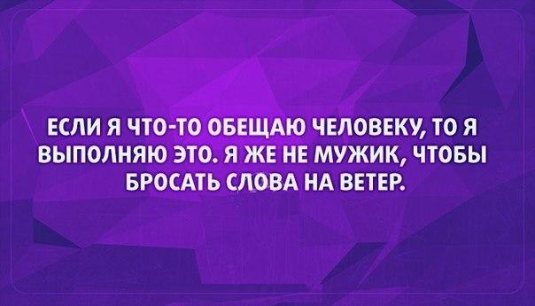 https://pp.vk.me/c7001/v7001181/19e97/1lGp4zgRMEM.jpg