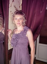 Марина Шефер, 24 марта , Оренбург, id64034576