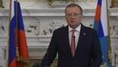Вести Ru Британский таблоид отказался извиняться перед российским послом