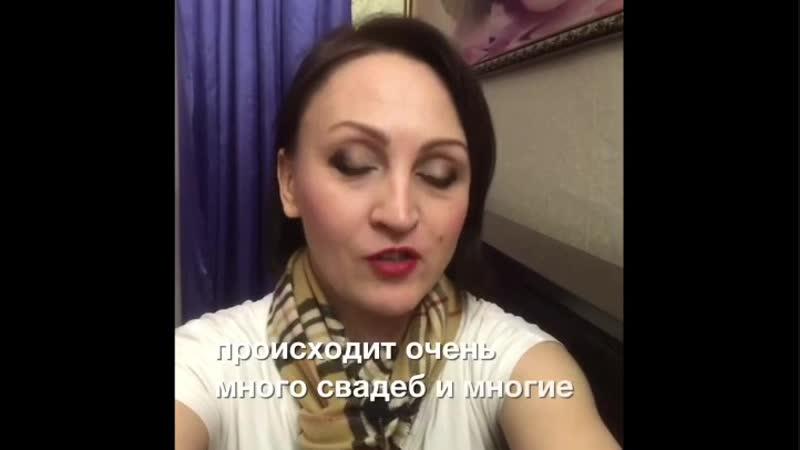 Лайфхак от Анны Щербак