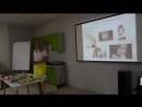 Семинар учителя логопеда Доставаловой Е.В. - Развитие речи детей от 0 до 3 лет