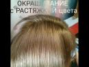 Ещё одна интересная история преображения в картинках : окраска наращивание волос ! И , мои поздравления : Анастасия выиграла ай
