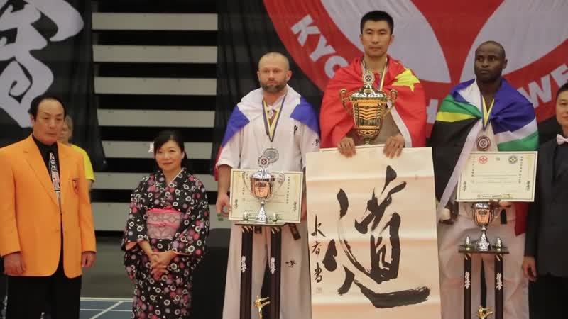 Чемпионат по Каратэ Киоку-Шинкай IKO MATSUSHIIMA г.Лунд Швеция