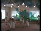 Танец с цветами. В детском саду.