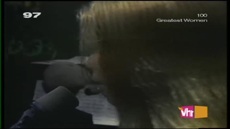 Rickie Lee Jones — Chuck Es In Love