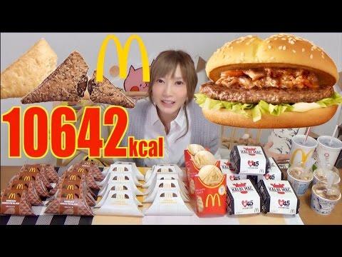 【MUKBANG】 McDonalds Kalbi Mac, Triangular choco pie, McFlurry Tiramisu..etc, 10642kcal|Yuka [Oogui]