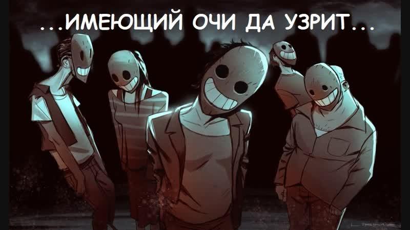 IN SHADOW A Modern Odyssey Любомир Арсов