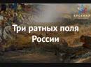 Прохоровскрое поле. Выступление ресурсного центра по Прохоровскому сражению МБОУ СОШ 26