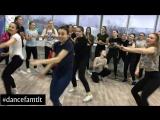 Потанцуем - 18 апреля (Dancehall)