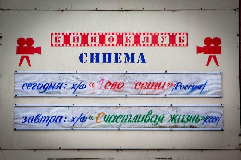 """""""Духовные скрепы"""": в Калининграде пассажиры вытолкали женщину из маршрутки, чтобы поехать по короткому пути - Цензор.НЕТ 2475"""