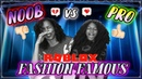 ►► Noob vs Pro ◄◄ Nile's Mad Roblox Fashion Frenzy ^o٩͡๏̯͡๏۶ The C and N Show