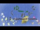 [субтитры | 09] Тетрадь дружбы Нацумэ 6 | Natsume Yuujinchou Roku | 9 серия русские субтитры | SR