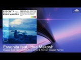Essonita feat. Irina Makosh -  Deeper And Deeper (Offshore Wind &amp Roman Messer Remix) CFR027