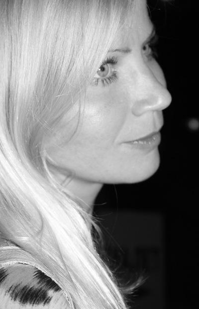 Елена Козлова, 6 июня 1979, Донецк, id189271729