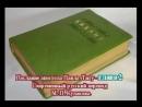 Аудио Библия - послание апостола Павла Титу