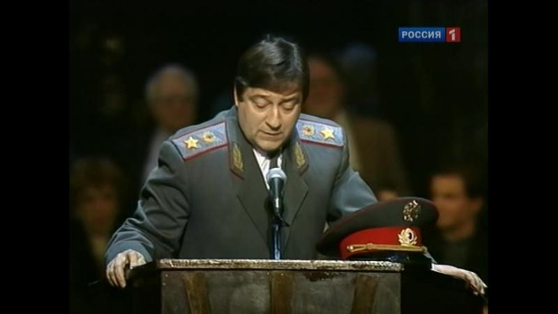 Г.Хазанов. Повторение Пройденого.(9). (2011.02.20).2011
