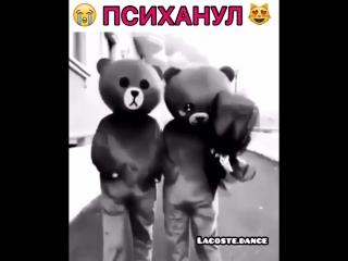 Panda sinir etme bak gor ne oluyor...)))