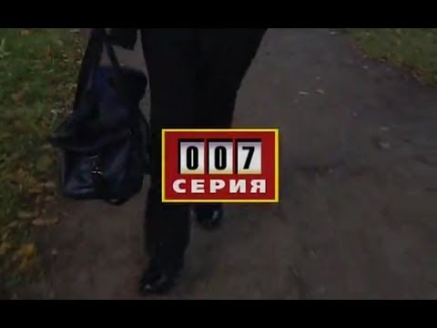 Братва Питерские Серия 7 2005