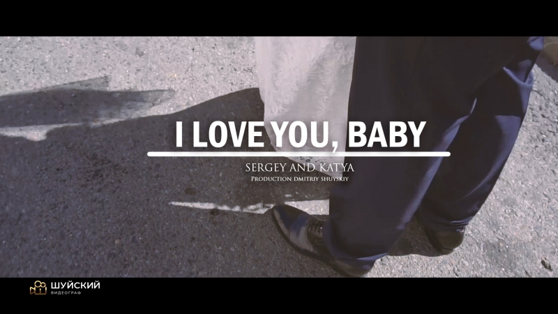 I love YOU, baby_(Production Dmitriy Shuyskiy)