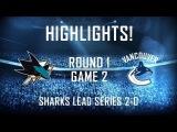 Ванкувер - Сан-Хосе 2:3 ОТ  (раунд 1, игра 2)