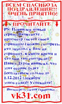 Даниил Харобрых, 14 октября 1990, Москва, id53094651