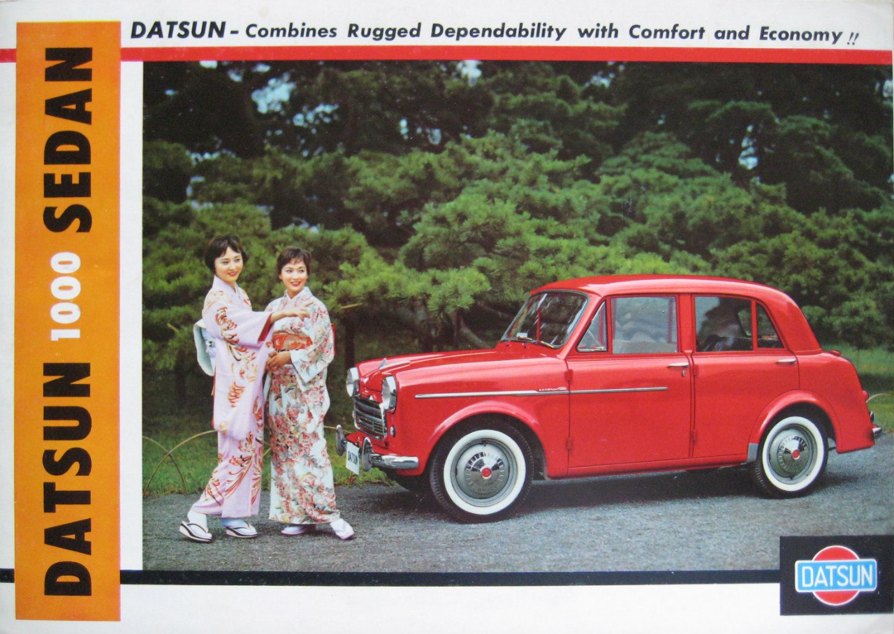 Datsun sedan 1958