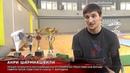 Пинчанин Анри Шармиашвили стал призером республиканского турнира по греко-римской борьбе