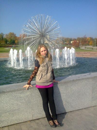 Татьяна Балакина, 23 сентября 1999, Донецк, id216517031