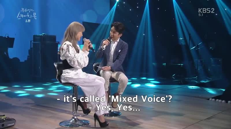 Sohyang Talks about her Mixed Voice Demonstration (소향 믹스 보이스두성)