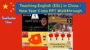 New Year English (ESL) Class - Powerpoint (PPT) Lesson Walkthrough