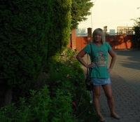 Ольга Коллонтай, 28 июня , Москва, id98667236