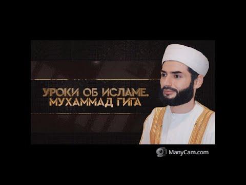 Любовь к Аллаhy Кур'ану Посланнику Аллаha