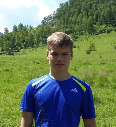 Дмитрий Исаченков, 12 апреля 1994, Новосибирск, id94560603