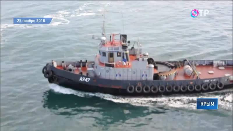 ФСБ назвала вероятную цель провокации украинских кораблей в Керченском проливе