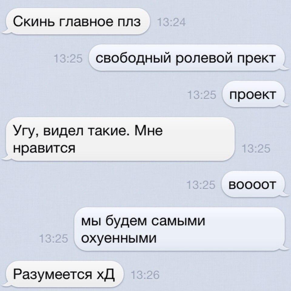 http://cs322524.vk.me/v322524749/30c3/uyrbBXrTDmE.jpg