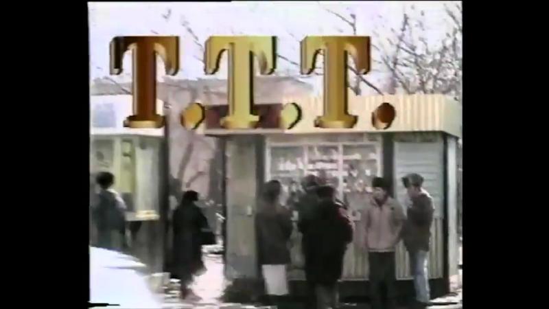 Коллеги, давайте покажем нашей молодежи, что такое 90-е. Постим видео и фотки из того времени и ставим хэштэг святые90е Я начну