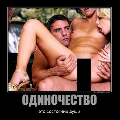 Алексей Смородин, 1 июня 1987, Тверь, id198781688