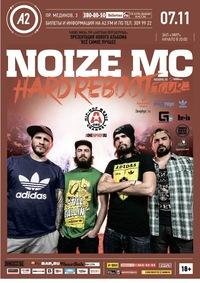 Noize MC, Санкт-Петербург * 7 ноября 2014