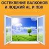 Окна Подмосковья