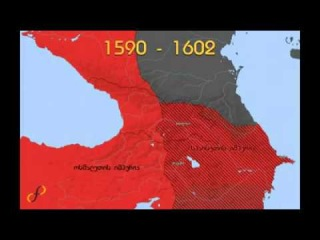 Грузия последние 1000 лет на карте.